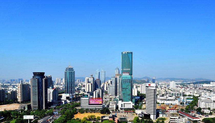 City Suzhou High-Tech Zone