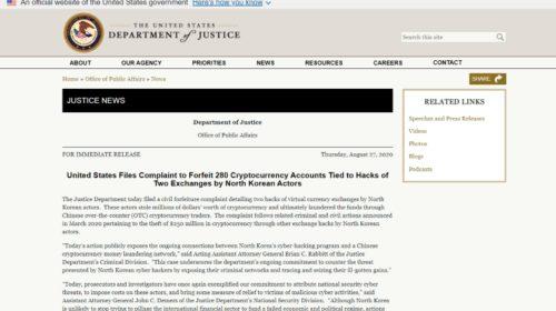 Department of Justice usiluje o zabavení 280 účtů používaných hackery