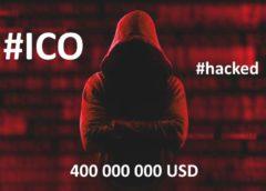 ICO hacked