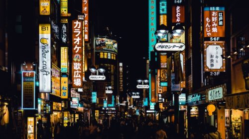 Japonské megabanky povedou experiment s digitálním jenem
