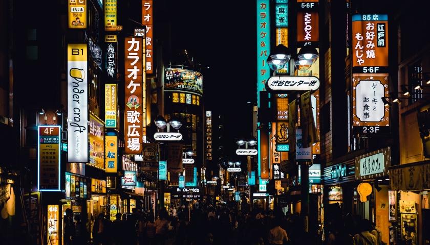 Japonsko ulice