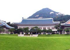 Main buildings of Cheongwadae