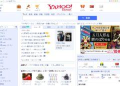 Yahoo Japan homepage